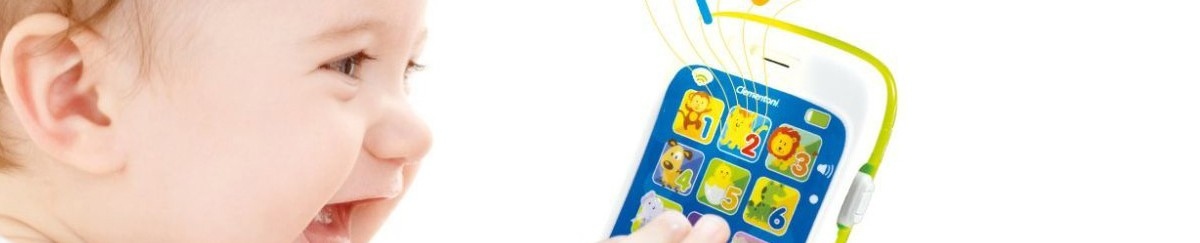 Hλεκτρονικά - Gadgets