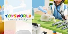 Βαλιτσάκι Playmobil