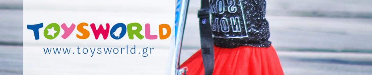 Scooter - Roller - Skateboard