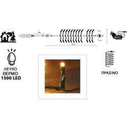 1500 LED SNAKE ΛΑΜΠΑΚΙΑ ΜΕ ΠΡΟΓΡΑΜΜΑ ΠΡΑΣΙΝΟ ΚΑΛΩΔΙΟ ΘΕΡΜΟ ΛΕΥΚΟ ΦΩΣ (LEDSNAKE1500-GWW)