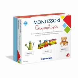 CLEMENTONI MONTESSORI - Η ΟΝΟΜΑΤΟΛΟΓΙΑ (1024-63222)