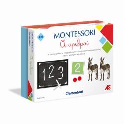 CLEMENTONI MONTESSORI - ΟΙ ΑΡΙΘΜΟΙ (1024-63221)