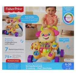 FISHER PRICE - LAUGH & LEARN ΕΚΠΑΙΔΕΥΤΙΚΗ ΣΤΡΑΤΑ ΣΚΥΛΑΚΙ SMART STAGES - ΡΟΖ (FTC68)