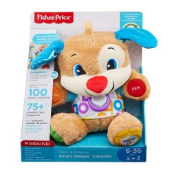 FISHER PRICE - LAUGH & LEARN ΕΚΠΑΙΔΕΥΤΙΚΟ ΣΚΥΛΑΚΙ SMART STAGES (FPN78)