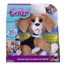 FURREAL CHATTY CHARLIE THE BARKIN WORLD PUPPY