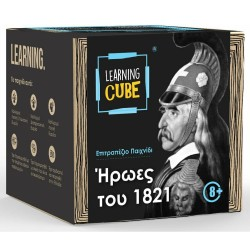 LEARNING CUBE - ΗΡΩΕΣ ΤΟΥ 1821 (LC-003)