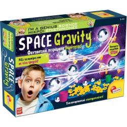 ΜΙΚΡΟΙ ΕΠΙΣΤΗΜΟΝΕΣ - SPACE GRAVITY (77144)