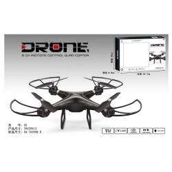 ΤΗΛΕΚΑΤΕΥΘΥΝΟΜΕΝΟ - DRONE ΜΕ USB (008.X5)